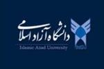 هیچ واحد دانشگاه آزاد تعطیل نمیشود/ تقسیم واحدها به ۱۰ منطقه کشوری