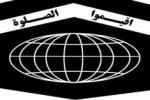 درباره حواشی نماز عید فطر ستاد اقامه نماز تهران باید پاسخگو باشد