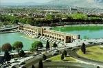 خواهر خوانده های اصفهان