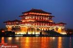 شیان در چین