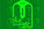 سخنگوی جامعه روحانیت مبارز: شبهه درباره محاکمه احمدی نژاد بی معناست