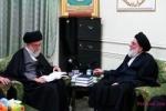 انتصاب رئیس، دبیر و اعضای مجمع تشخیص مصلحت نظام