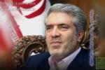 ثبت ملی ۹ اثر میراث ناملموس استان اصفهان