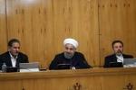 اعضای دولت به پنج استاندار پیشنهادی رأی اعتماد دادند