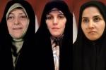 زنان کابینه دوازدهم خواستار تسریع در رسیدگی به لایحه حمایت از کودکان شدند