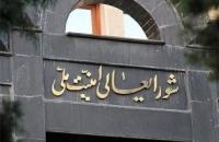 به درخواست دولت عراق مرزهای هوایی ایران با اقلیم کردستان مسدود شد/تصمیم های عجولانه منطقه را با چالش روبرو می کند