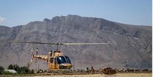 سانحه برای بالگرد آموزشی هسا در اصفهان/ خلبان و کمک خلبان سالم هستند