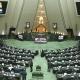 تشکیل سندیکای صادرکنندگان خوشنام، راهکار دولت برای تسهیل در بازگشت ارز صادرات