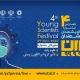 اختتامیه چهارمین جشنواره اندیشمندان و دانشمندان جوان، 9 آذر برگزار میشود